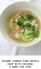 Sesame-ginger-soba-noodle-soup-chicken-baby-bok-choy
